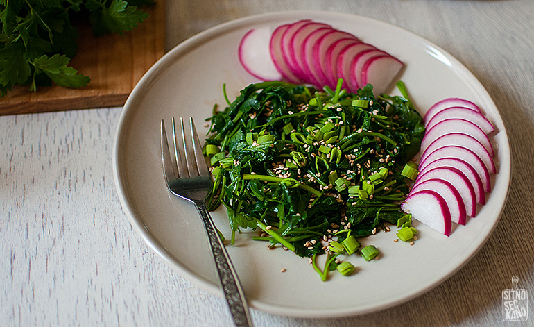 Parsley salad | Sitno seckano